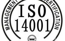 ISO20000价格 智联信息欢迎随时拨打业务专线咨询