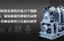 宏华钜空压机常见安全保护功能