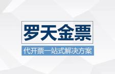 财务软件免费版 认准江苏百清欢迎随时拨打业务专线咨询