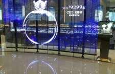 玻璃幕墙专用P3.91LED透明屏生产厂家咋这么历害