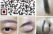 南京江宁有实力的韩式半永久眉培训学院