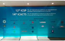 外加剂生产厂家-奥莱特参加超塑化剂和其他化学外加剂国际会议