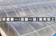 鸿翔建材:分享采光瓦的安装使用