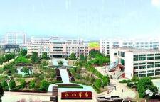 艾尔锁业将联合湖南省怀化学院创办第十一届艺术设计大赛