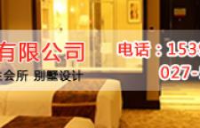 武汉别墅住宅设计找艺象设计给你一个高品质的家