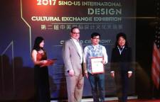 设计界奥斯卡 杨彦荣获2017年全球国际影响力华人设计师大奖