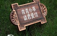 青海西宁好的设计让标示牌也成一道风景线