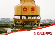 冷却塔定期清洗的重要性