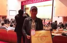 唐山市致富塑机械荣获中国产学研创新奖一等奖