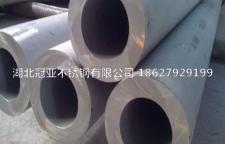 310s不锈钢管三大特性是什么
