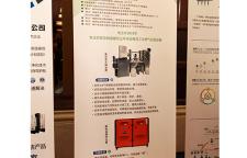 朗洁协办全国餐饮业油烟净化技术发展研讨会圆满落幕