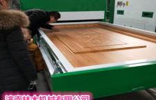 真空吸塑机的工作原理林木机械值得拥有