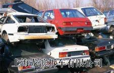 上海二手车回收价格的评估方法