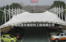 盐城生产私家车停车棚厂家报价_义乌市景祥膜结构工程有限公司欢迎给建议