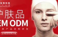 A+Y生物科技智造产业园立足科研,开创化妆品行业新格局