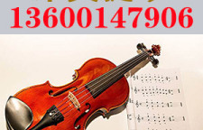 提琴维修你找对专业的公司吗?