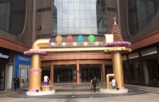 宛雨景观美陈设计打造不一样的商业购物空间
