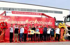 深圳超大吨位随车起重机交车盛典-山友吊装运输