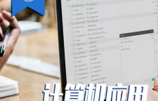 哈尔滨专业学习平面设计课程介绍