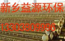 益源 长袋低压脉冲布袋除尘器 大厂家-厂家直销 非标可定制来电洽谈