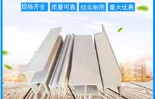 河北邢台酚醛风管好品质就选康姐通风-康杰通风材料