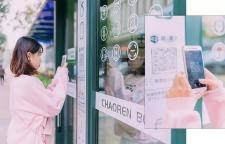 惠州超人盒子:无人便利店已悄然颠覆了传统零售