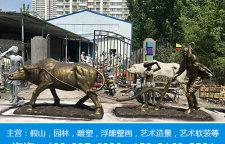 上海不锈钢雕塑,一种精神文化的符号
