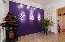 郑州瑜伽馆排行榜之玄瑜伽六大办学优势