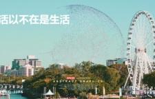 泮庐旅游用区块链技术解决旅游业信任问题
