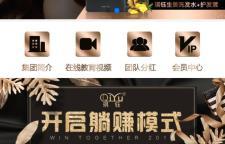 琪钰商城开启社群新零售新时代,省钱更赚钱!