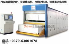 强制对流钢化炉规格型号-俯冲钢化炉