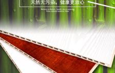 凯源生态木产品的装饰性怎么样