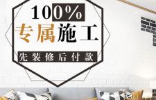 南京小户型老房整体翻新哪家有经验