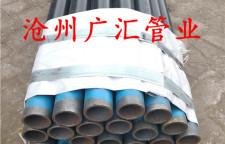 """天然气3pe防腐钢管今天价格""""锁价"""""""