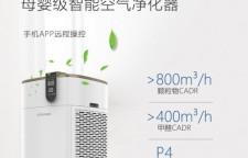 家用空气净化器哪个品牌好 家居用什么牌子好