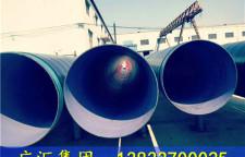 输水用tpep防腐钢管价格介绍