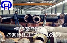 2018年国标钢套钢内外滑动蒸汽保温钢管最新报价