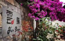 云南丽江旅游,云端客栈给你另外一种生活方式