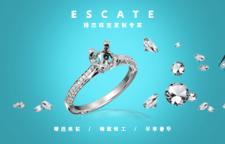 钻石婚戒走向心的方向 难掩一世情深