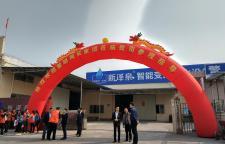 惠州陶氏再次携手新泽泉,打造全国商用饮水市场