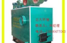 正大温控水暖风暖两用热风炉高效、节能、环保