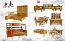烟台老漆工实木家具再战家博会,为家博会再吹环保风