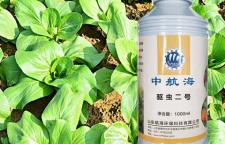 北京新型总氮去除剂,总氮指标高怎么办,高效环保就来中航海