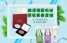 专利技术加持,天然护肤品牌惠皙漫妮掀起新时代护肤热潮