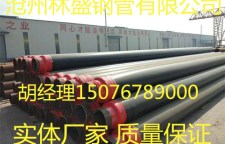 热销产品聚乙烯外护聚氨酯泡沫塑料保温管价格分类