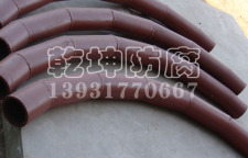 耐磨陶瓷复合管道厂家记忆价格趋势