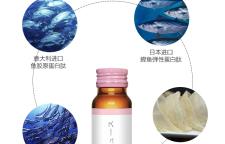 四重多肽高效守护,韩东国际小粉瓶帮你喝出健康美丽
