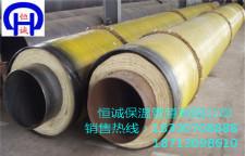 各种标准钢套钢蒸汽聚氨酯离心玻璃棉保温管