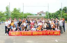 五四青年节||潼湖这个古村落开启任务打卡,看谁家队伍博得头筹