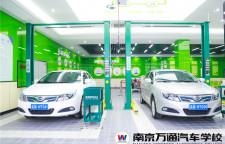 重磅!南京万通竟有价值超70万得新能源解构汽车